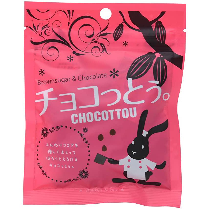ありそうで無かったチョコの黒糖菓子☆彡