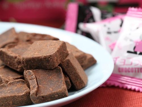 チョコ風黒糖菓子